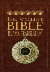 Wycliffe-bible-islamic-edition-210x300